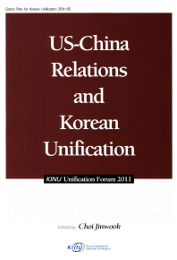 US China Relations and Korean Unification