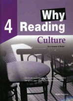 WHY READING. 4: CULTURE