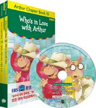 Who's in Love with Arthur?(아서와 사랑에 빠진 사람은 누구?)