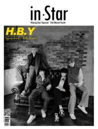 in Star Rising Star Special(인스타 라이징스타 스페셜)(앞표지: 열혈남아, 뒤표지: 성리)