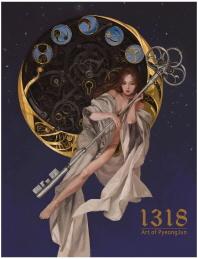 1318 ART Of PyeongJun