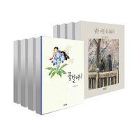 평화 그림책 시리즈 1-9권 전9권