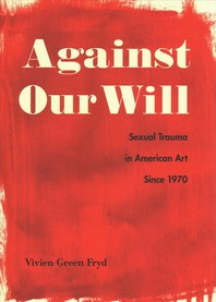 Against Our Will