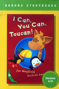 I CAN YOU CAN TOUCAN