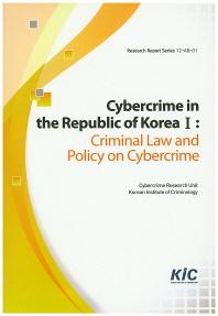 Cybercrime in the Republic of Korea. 1
