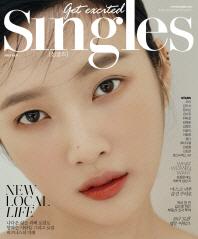 싱글즈(Singles)(C형)(2021년 7월호)