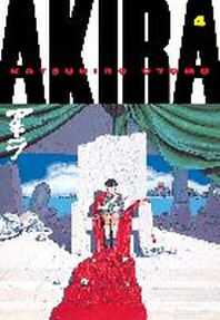 Akira, Volume 4