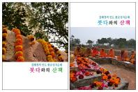 김해경의 인도 불교성지순례 붓다와의 산책