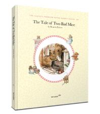 The Tale of Two Bad Mice(말썽꾸러기 쥐 두 마리 이야기)(영문판)(미니북)