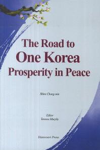 The Road to One Korea Prosperity in Peace(통일은 대박이다)