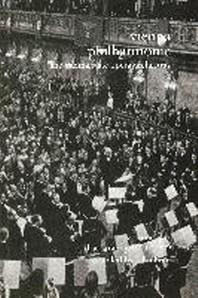 Wiener Philharmoniker 2 - Vienna Philharmonic and Vienna State Opera Orchestras. Discography Part 2 1954-1989. [2000].