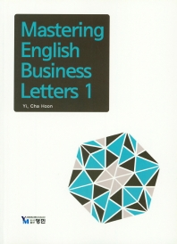Mastering English Business Letters. 1