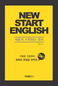 New Start English