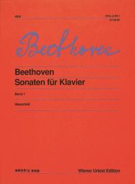 베토벤 피아노 소나타 1