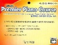 알프레드 프리미어 피아노 코스 제1급(상) 플래시 카드