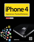 IPHONE4: EXPERIENCES PRACTICAL DICTIONARY