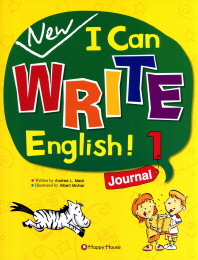 New I Can WRITE English. 1: Journal