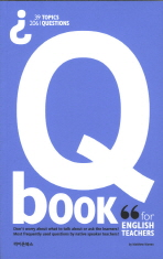 Q BOOK