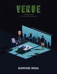 Venue(베뉴) Vol. 1