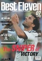 베스트일레븐 2007년 7월호(통권 제176호)
