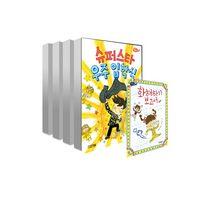 은지와 호찬이 시리즈 1-6권 전6권