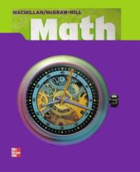 Macmillan/McGraw-Hill Math Grade 6