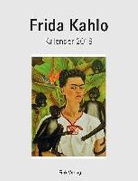 Frida Kahlo 2018. Kunstkarten-Einsteckkalender