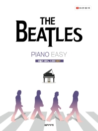 비틀즈 피아노 스코어 EASY