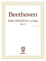 베토벤 피아노 협주곡 1번
