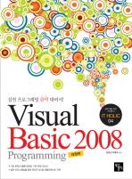 VISUAL BASIC 2008 PROGRAMING