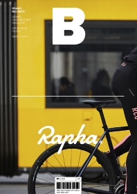 매거진 B(Magazine B) No.84: Rapha(한글판)