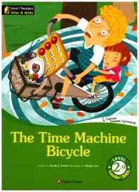 The Time Machine Bicycle(타임머신 자전거)