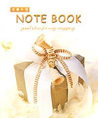 선물포장 NOTE BOOK. 1