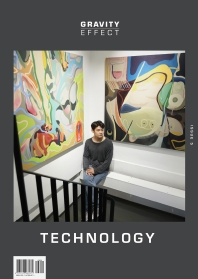 Gravity Effect(그래비티 이펙트)(Issue. 5: Technology)