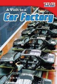 A Visit to a Car Factory (Early Fluent)