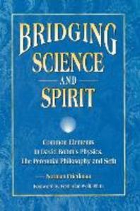 Bridging Science and Spirit