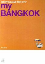 MY BANGKOK