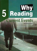 WHY READING. 5: CURRENT EVENTS