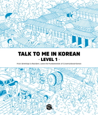 Talk To Me In Korean Level. 1