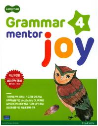 Longman Grammar Mentor Joy. 4