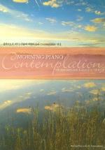 모닝 피아노 (CD)