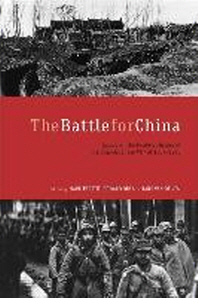The Battle for China