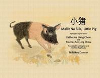 Maliit Na Biik, Little Pig