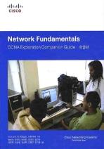NETWORK FUNDAMENTALS(CCNA EXPIORATION COMPANION GUIDE)(한글1판)