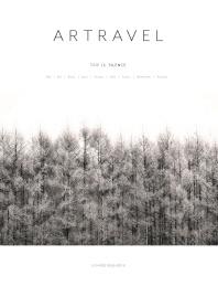 아트래블(Artravel)(2018년 Vol. 26)