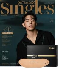 싱글즈(Singles)(2020년9월호)(B형)