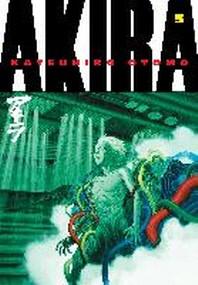 Akira, Volume 5