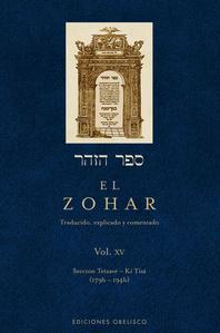 Zohar, El XV