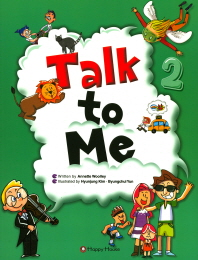 Talk to Me. 2