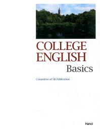 College English Basics